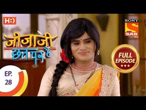 Xxx Mp4 Jijaji Chhat Per Hai Ep 28 Full Episode 15th February 2018 3gp Sex