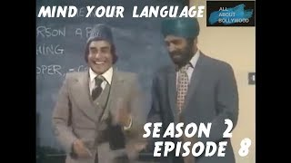 Mind Your Language - Season 2 Episode 8 - After Three | Funny TV Show