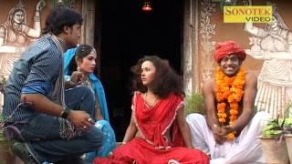 Bhoot Chadh Baitho I Lakkad Ghus Gayo Pori Me I Ramdhan Gurjer I Pushpa Gosai I Haryanvi Rasiya