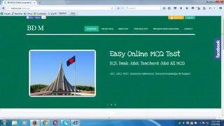BD MCQ Online mcq test Site in Bangladesh Multiple Choice Questions  Bcs Test
