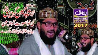 newkhatab2017 peer sayed Shahid Hussain shah Gardezi lasani suond mpeg4