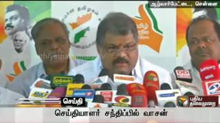 TMC not to contest in the three constituencies in Tamilnadu -G.K. Vasan at the press meet in Chennai
