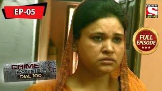 Crime Patrol Dial 100 - ক্রাইম প্যাট্রোল - Bengali - Full Episode 5 - 02nd February, 2019