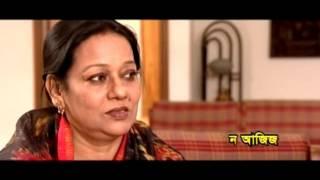 Bangla Drama Serial - Megher Onek Rong (part 01)