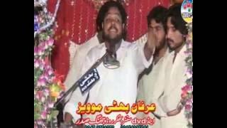 Famus Urdu Qasida wasta Abbas hey Zakir Qazi Sharafat Ali Nasir  Jashan 16 Shiban 2016 Kareewala Jha