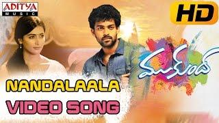 Nandalaala Full Video Song || Mukunda Video Songs || Varun Tej, Pooja Hegde