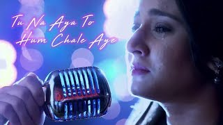 Tu Na Aya To Hum Chale Aye   Avni New Love Song   Naamkaran   Star Plus