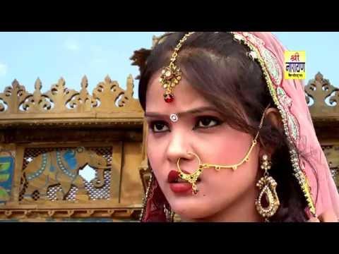 Xxx Mp4 HD महिमा भोज की बगडावत ॥ पीरो भोपा Ka Superhit Bhajan Dev Ji Songs 2016 3gp Sex