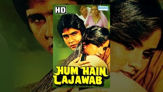 Hum Hai Lajawaab (HD) - Hindi Full Movie - Kumar Gaurav, Padmini Kolhapure - Popular Hindi Movie
