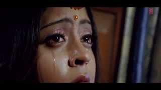 Ruk Ja Ae Chanda [ Bhojpuri Sad Video Song ] Chalni Ke Chaalal Dulha
