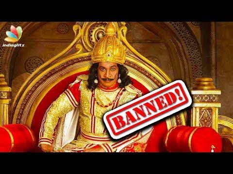 Xxx Mp4 Vadivelu Banned From Acting Imsai Arasan 24am Pulikesi Hot Tamil Cinema News 3gp Sex