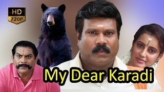 My dear karadi Malayalam comedy full movie kalabhavan mani | Jagathy | Anitha nair
