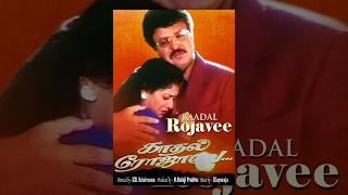 Kadhal Rojave (Full Movie) - Watch Free Full Length Tamil Movie Online