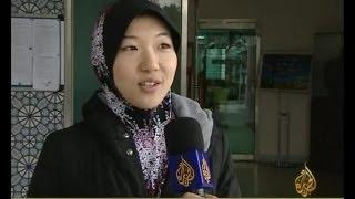 الاسلام و المسلمون في كوريا الجنوبية