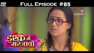 Ishq Mein Marjawan - Full Episode 85 - With English Subtitles