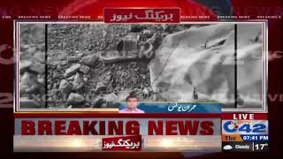 Civilians killed by train near Halloki