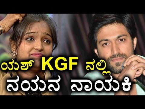 Xxx Mp4 Yash Gave Bumper Offer To 'Comedy Kiladigalu' Nayana Filmibeat Kannada 3gp Sex