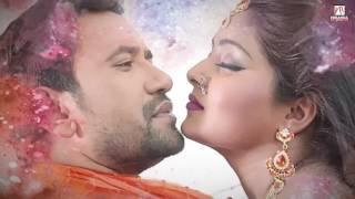 Beta | Bhojpuri Movie | Digital Teaser | Dinesh Lal Yadav
