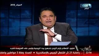 المصري أفندي| فتوى: الاسلام يلزم الزوج بتجهيز بيت الزوجية وليس على العروسة شئ