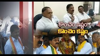 TDP Leaders Face Rebels in Kadapa | Starts Elections Campaign