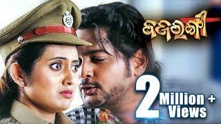Best Scene - New Odia Film - Bajrangi - Tora Mora Hisab Barabar - Sarthak Music