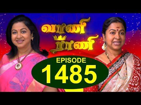Xxx Mp4 வாணி ராணி VAANI RANI Episode 1685 29 09 2018 3gp Sex