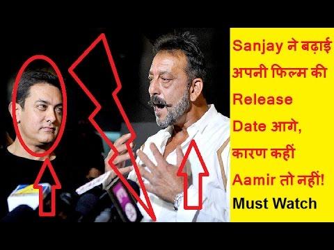 Xxx Mp4 संजय ने बढ़ाई अपनी फिल्म की रिलीज डेट आगे कारण कहीं आमिर तो नहीं 3gp Sex