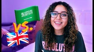 الفرق بين العرب والاجانب؟؟ السعودي 🇸🇦 ضد البريطاني 🇬🇧 | جنى فلوقز