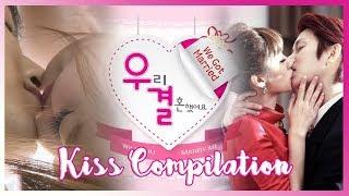 We Got Married (우리 결혼했어요) Kiss Compilation