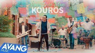 Kouros - Vaay Dele Man OFFICIAL VIDEO