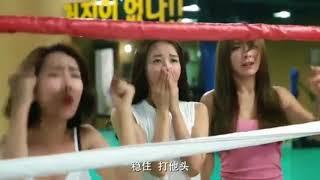 Drama korea 18+  Romantic movie (mutual relation fighter scene)- park cho yheon