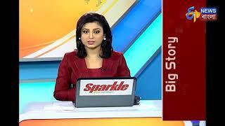 Exclusive - নেশার বাড়বাড়ন্তে বাড়ছে অপরাধ - ETV News Bangla