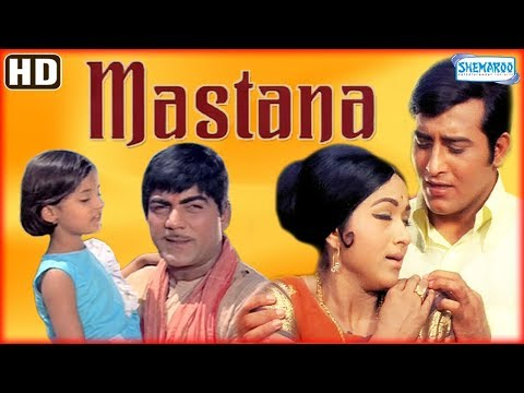 Xxx Mp4 Mastana HD Vinod Khanna Mehmood Padmini Bharathi Superhit Hindi Movie With Eng Subtitles 3gp Sex
