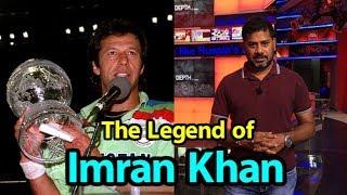 The Imran Khan story - Captain of World Cup winning Team to Pakistan Prime Minister   Vikrant Gupta