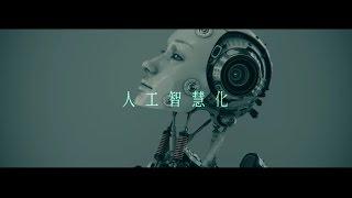 ::首播:: 林正《數學家》-『人工智慧』官方正式版MV