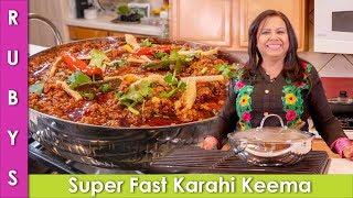 Super Fast! Karahai Keema Mutton Qeema Kardhai Recipe in Urdu Hindi - RKK