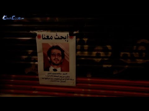 Xxx Mp4 HD فيلم 18 يوم الممنوع من العرض بطولة احمد حلمي ومنى زكي 3gp Sex