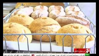 Iran made Bread cooking machine manufacturer سازنده دستگاه پخت نان ايران