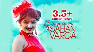 Sahan Varga | Salina Shelly Feat. Harp Farmer  | New Punjabi Songs 2015
