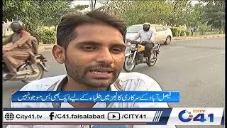 فیصل آباد کے سرکاری کالجز میں طلباء کے لیے ایک بھی بس موجود نہیں