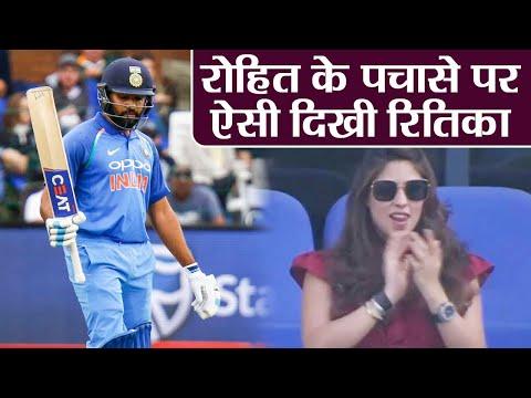 Xxx Mp4 India VS Pakistan Asia Cup 2018 Ritika Sajdeh Celebrates Rohit Sharma 37th Fifty वनइंडिया हिंदी 3gp Sex