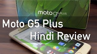 Moto G5 Plus Smartphone Review - Hyderabadi Hindi