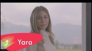 Yara - Meaazabni Al Hawa - Official Teaser / يارا - معذبني الهوى