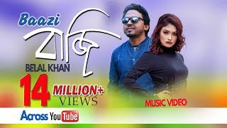 Bangla New Song 2015 Bazi By Belal Khan