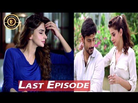 Besharam Last - Episode - ARY Digital Top Pakistani Dramas