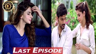 Besharam Last - Episode - ARY Digital Top Pakistani Dramas