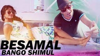 Besamal | Bango shimul | Puja | Shahidullah Farayaze | Bangla new song 2017