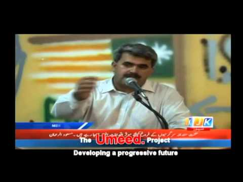 AJK National Table Tennis Championship 2012 Held at Mirpur Youth Centre (Media Coverage)