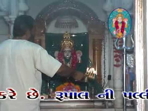 Palli - Shree Vardayini Mataji - Aarti - Rupal, Dist. Gandhinagar, Guj. India.