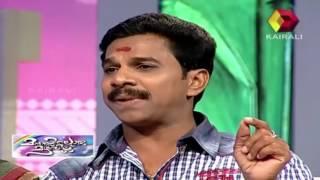 Manassiloru Mazhavillu Vinod Kovoor  Devu | 25 01 2014 | Full Episode